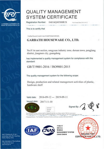 Garbath ISO9001 2015 certification